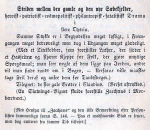 Begyndelsen af den samme tekst i den trykte udgave